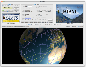 Ham radio logging software