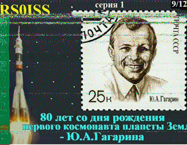 Receive SSTV from ISS ! Very easy.